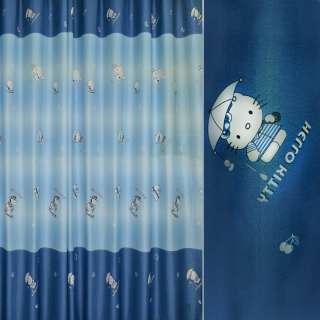 Креп портьєрний блакитний з синьою облямівкою Hello Kitty ш.280 оптом