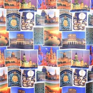 Креп портьєрний, кольорові фото міст, ш.280 оптом