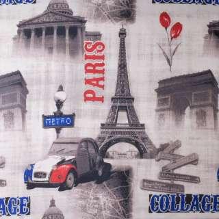 Креп портьерный серо-коричневый, Париж, ш.280 оптом