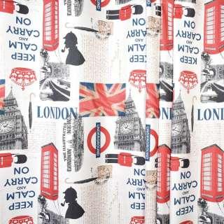 Креп портьєрний молочний, британський прапор, гвардійці, годинник, ш.280 оптом