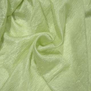Креш порт. гладкофарбований салатовий ш.280 см. оптом