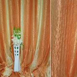 """Атлас жатый оранжево-желтый """"радуга"""" ш.275"""