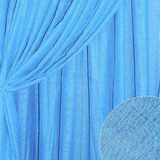 Льон портьєрний світло-синій ш.280 оптом