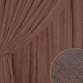 Льон портьєрний коричневий ш.280 оптом