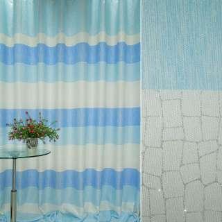 Лен порт. в молочно+голубые+св/синие полоски ш.275 оптом