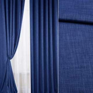 Льон блекаут для штор синій обважнення, ш.300 оптом