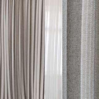 Рогожка портьерная серебристая в коричнево-бежевые полоски ш.280 оптом