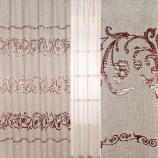 Рогожка с фукрой бежево-бордовая в полосы с цветами ш.280 оптом