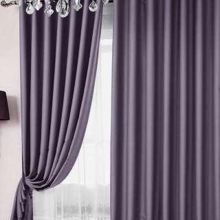 Блекаут однотонний фіолетовий ш.280 оптом