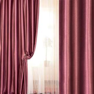 Софт блэкаут меланж с блеском розовый (фрез) ш.280 оптом