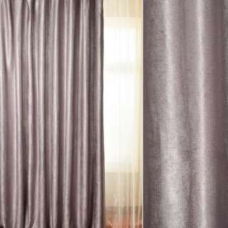 Софт перламутровый серый кварцевый ш.280 оптом