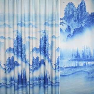 атлас фото голубые горы лес ш. 280 оптом