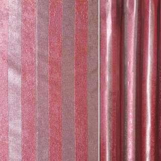 блєкаут полосы красно-коричневый ш.275 оптом