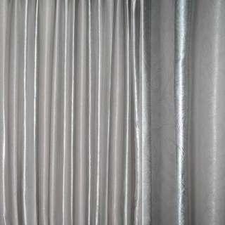 Блекаут смуги з колами сріблясто-сірий ш.280 оптом