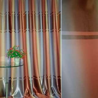 """Блэкаут беж-красный """"радуга"""" с широк атлас полос по центру ш.280 оптом"""