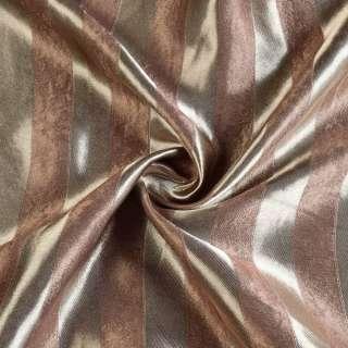 Блэкаут полосы коричневый ш.280 оптом