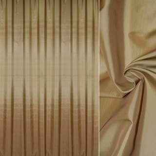 тафта порт. золотисто-коричневая гладкая, ш.280 оптом