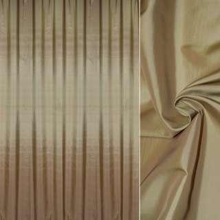 тафта порт. светло-коричневая гладкая, ш.280 оптом