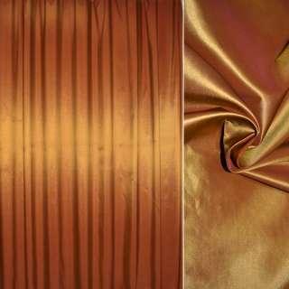 тафта порт. бордово-золотистая гладкая, ш.280 оптом