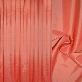 тафта порт. розово-желтая гладкая, ш.280 оптом