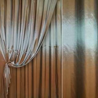 тафта порт. коричнево-голубая гладкая, ш.280 оптом