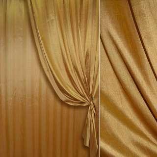 Шовк портьєрний золото ш.280 оптом