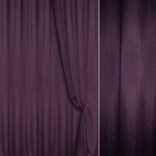 Шовк портьєрний штучний фіолетовий ш.280 оптом
