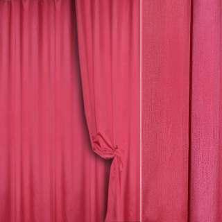 шелк порт. (иск)  розовый ш.280 оптом