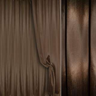 Шелк портьерный искусственный коричневый ш.280 оптом
