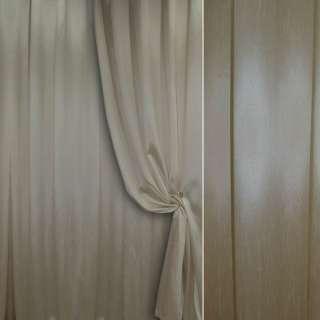 Шелк портьерный искусственный бежево-серый ш.280 оптом