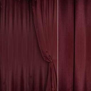 Шелк портьерный искусственный темно-бордовый ш.280 оптом