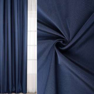 Шовк блекаут для штор синій з відливом (на чорній щільнії основі), ш.140 оптом