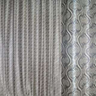"""Шенілл портьєрний з атласними вставками молочно-сірий """"іспанський дворик"""" ш.280 оптом"""