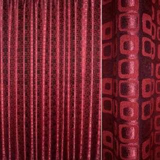 Шенилл порт. атлас. встав. вишневый (квадраты)ш.280 оптом
