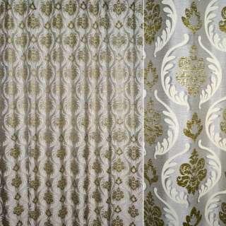 Шенилл жаккардовый светло-серый с золотым бутоном, ш.280 оптом