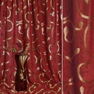 Парча з шеніллом бордово-беж з гілочками в квадрат ш.275 оптом