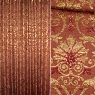 Шенилл жаккардовый красный с золотым рисунком, ш.280 оптом