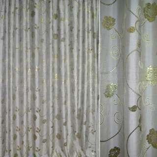 Шенилл жаккардовый с метанию серый с золот.цветами и веточ, ш.280 оптом