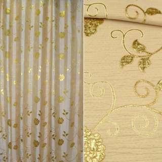 Шенилл жаккардовый бежевый с золот.цветами и веточ, ш.280 оптом