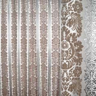 Шенилл жаккардовый с метанитью бежевый темный с серебристыми цветами (купон) ш.275 оптом
