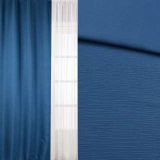 Репс для штор синій, ш.150 оптом