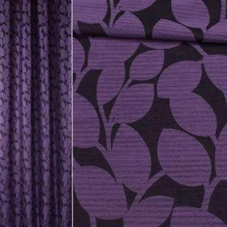 Жакард лляний для штор листя великі фіолетові на чорному тлі, ш.144 оптом