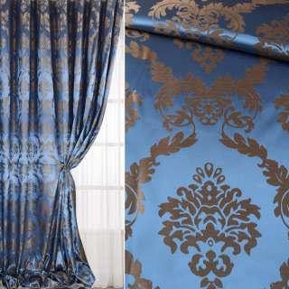 Атлас жакард 2-х-стор. вензель синьо-коричневий, ш.320 оптом