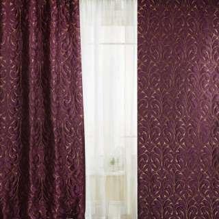 Фукра фіолетова темна, тонкий великий орнамент латунь, ш.130 оптом