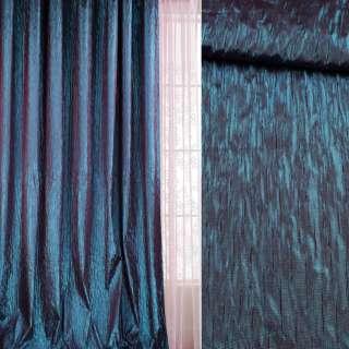 Фукра синя з бордовим відливом з метанітью, ш.290 оптом