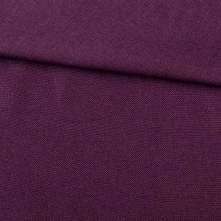 Рогожка фиолетовая дублированная (на войлочной основе), ш.150 оптом
