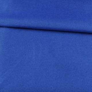 Рогожка синяя ультра дублированная (на войлочной основе), ш.150 оптом