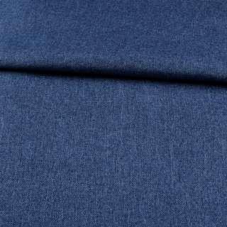 Рогожка синяя дублированная (на войлочной основе), ш.150 оптом