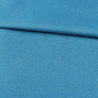 Рогожка голубая дублированная (на войлочной основе), ш.150 оптом