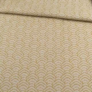 Жакард меблевий на клейовій основі хвилі пісочно-гірчичний, ш.142 оптом